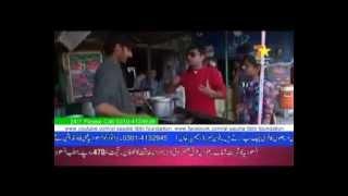 Fata Fat Pakistani Stage Drama