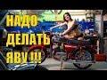 Мотоцикл Ява 350 634 01 Вишневка и Ява 350 360 Старуха Реставрация Мотоателье Ретроцикл mp3