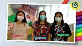 Publication Date: 2020-08-31 | Video Title: LSK Back to School - 為同學打氣
