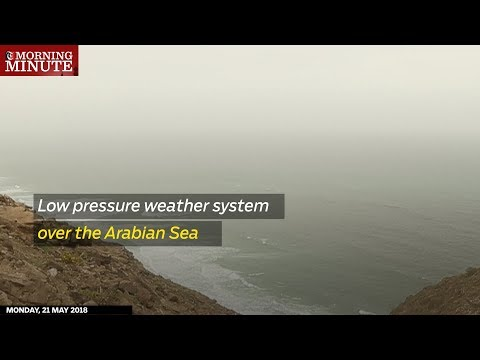 Low pressure weather system over the Arabian Sea
