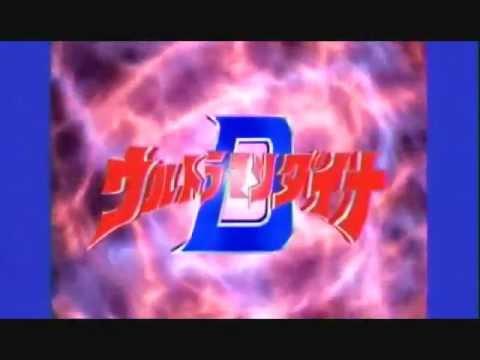 Ultraman Dyna Special Part 1