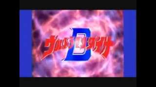 Video Ultraman Dyna Special Part 1 download MP3, 3GP, MP4, WEBM, AVI, FLV September 2018