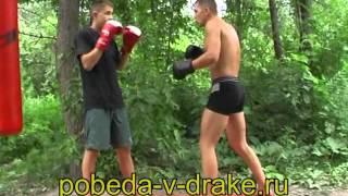 Практические Уроки Кикбоксинга от Евгения Шихотова!!! часть 28