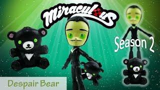 Чудове Сезон Сезон 2 Епізод 2 Відчай Ведмідь Іграшка Лялька Користувальницьких Підручник