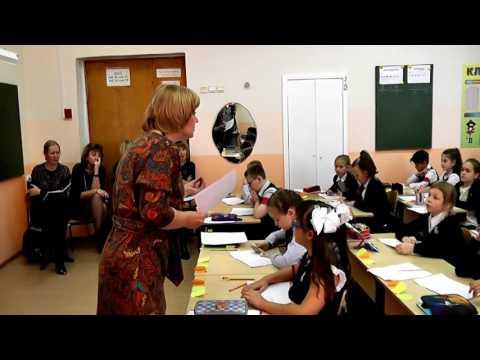 Смотреть видео уроки для 4 класса