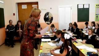 Урок русского языка 4 класс (учитель Кармакова Т. А.)
