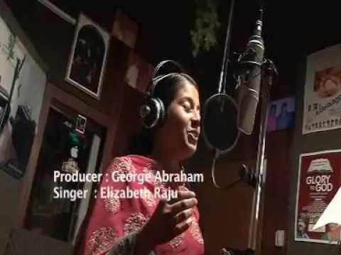 Karuna..Latest Christian Song,Elizebeth Raju.Music:Renjith Christy Pullad