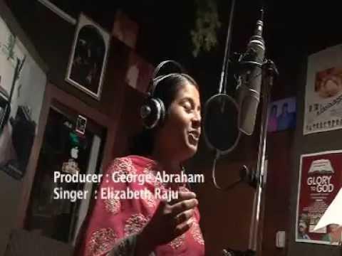 Karuna..Latest Christian Song,Elizebeth Raju.Music:Renjith Christy Pullad