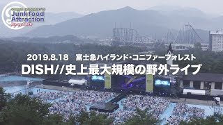 DISH// SUMMER AMUSEMENT'19 [Junkfood Attraction] LIVE DVD / Blu-ray Trailer