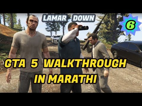 Gta 5 walkthrough in Marathi Part 6