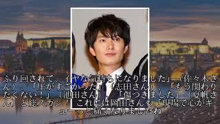 岡田将生、クズ男に思い入れ「こういう役を望んでいた」「出会えて良か...