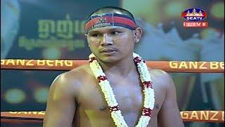Roeung Sophorn vs Super Chhai(thai), Khmer Boxing Seatv 10 March 2018, Kun Khmer vs Muay Thai