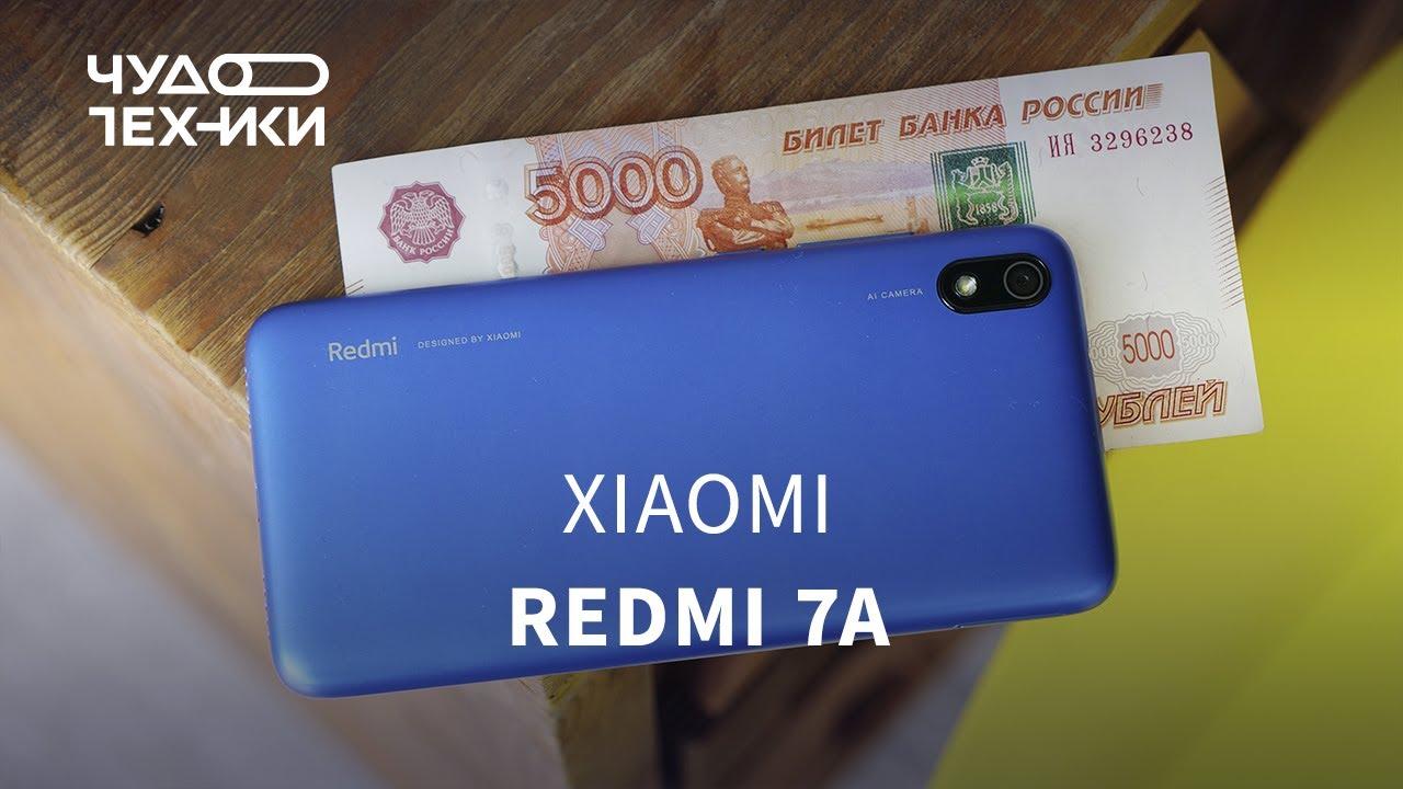 Обзор Redmi 7A — смартфон за 5100 рублей