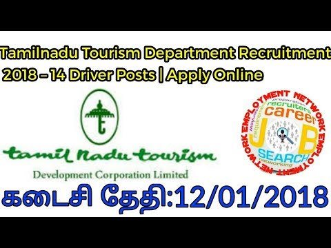 Tamilnadu Tourism Department Recruitment 2018 – 14 Driver Posts | Apply Online