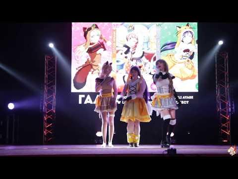 Kotori Minami, Nozomi Tojo, Eli Ayase – Love Live School Idol Project - Aki No Yume 2019