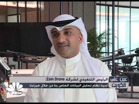 Zain Drone - CNBC interview