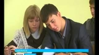 Сочинение школьницы из Саранска вошло в книгу лучших писем о Родине