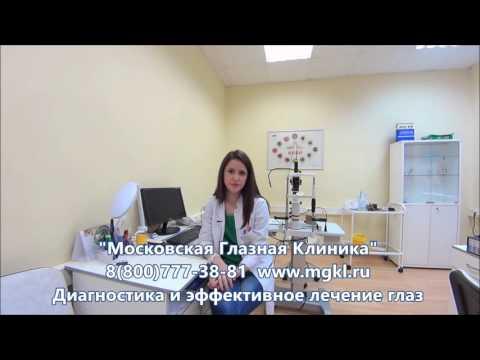 Пигментный невус : симптомы, признаки, диагностика и