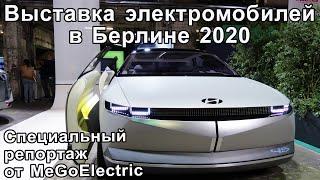 Новости электромобили, электрокар с выставки Greentech, электромобиль Skoda Enyaq Тесла не было)