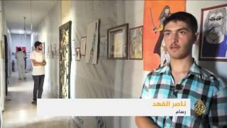 معرض فني في حي الوعر المحاصر بمدينة حمص