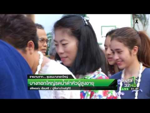 77 รอยพระบาท จ.สุพรรณบุรี - วันที่ 12 Apr 2017