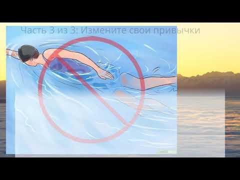 Как плавать во время месячных без тампона