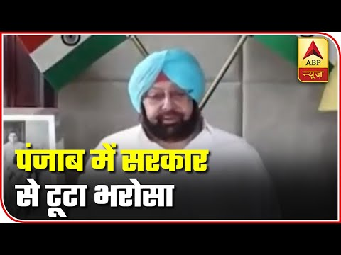 Punjab Hooch Tragedy: 2 Cong MPs Attack Own Party, Demand CBI Probe | ABP News
