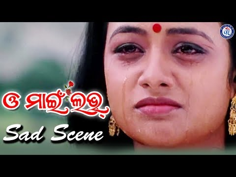 O My Love | Movie Scene | Pabitra Entertainment