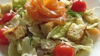 Салат из семги с помидорами.