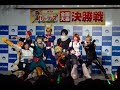 【アニパフォ全国大会決勝】僕のヒーローアカデミア「ヒーローデク」【ひろパー!】