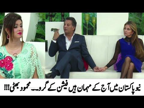 Neo Pakistan | Mehmood Bhatti Fashion Designer | Marium Ismail | 16 Nov 2016