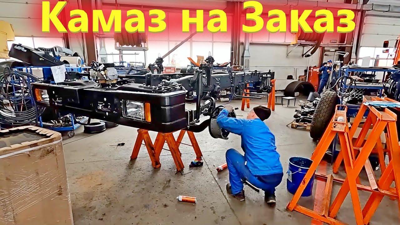 Ремонт автомобилей КАМАЗ в Набережных Челнах. Качественно и с гарантией!