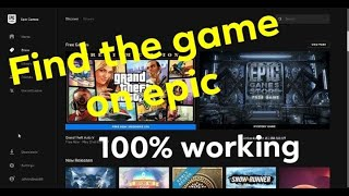 HOW TO DISCOVER/FIND/LOCATE/MOVE ANY GAME ON EPIC GAMES LAUNCHER | SAHIR GAMING