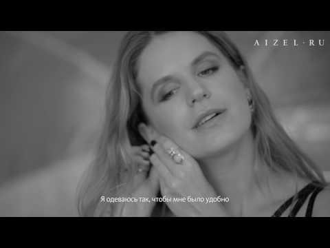 Bianca Brandolini & Eugenie Niarchos for AIZEL.RU