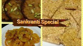 3 Sankranti Special Recipes| 3 lndian Sweets Recipes/Til chikki, Jalebi, Malpua Recipes/Indian foo