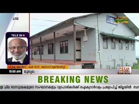 Smriti Irani threatens to close down the Aligarh Muslim University off campus [Discussion Segment]