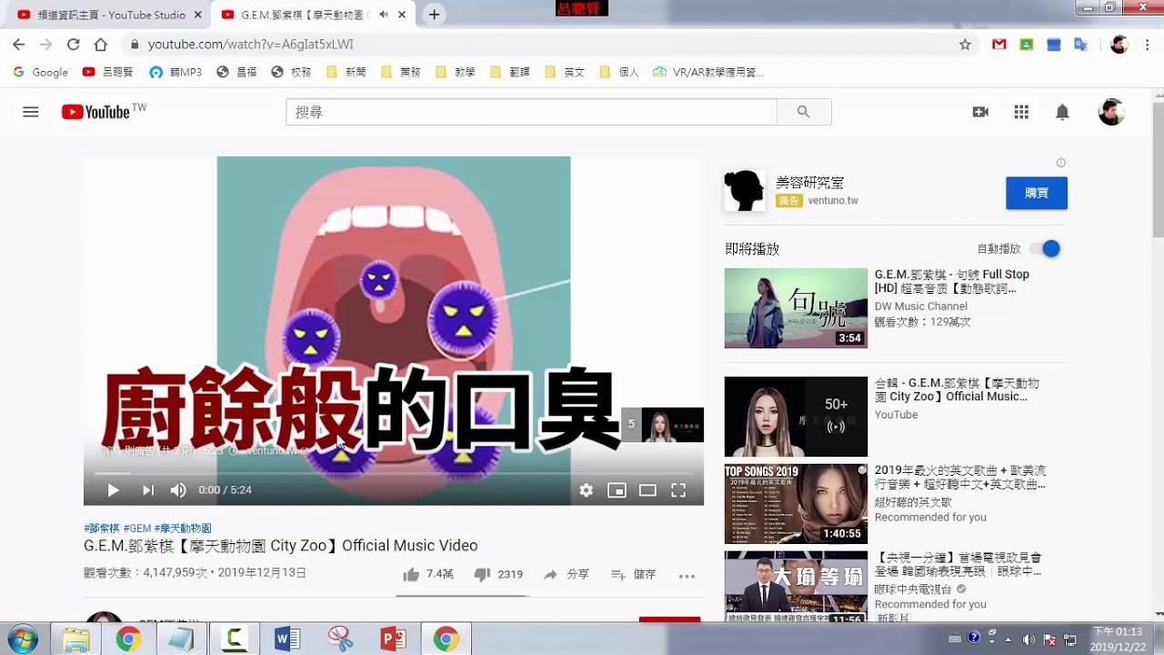 YouTube播放清單 - YouTube