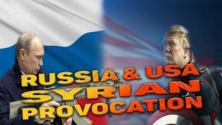 Срочно! Сирия Бой между русскими и американцами САА отбила еще один город Самолет-шпион в Сирии