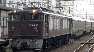 【4K】信州カシオペアクルーズ復路 JR立川駅通過シーン(2016.9.10)