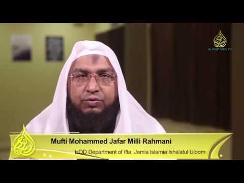 Ehram ka Tariqa by Mufti Mohammed Jafar Milli Rahmani thumbnail