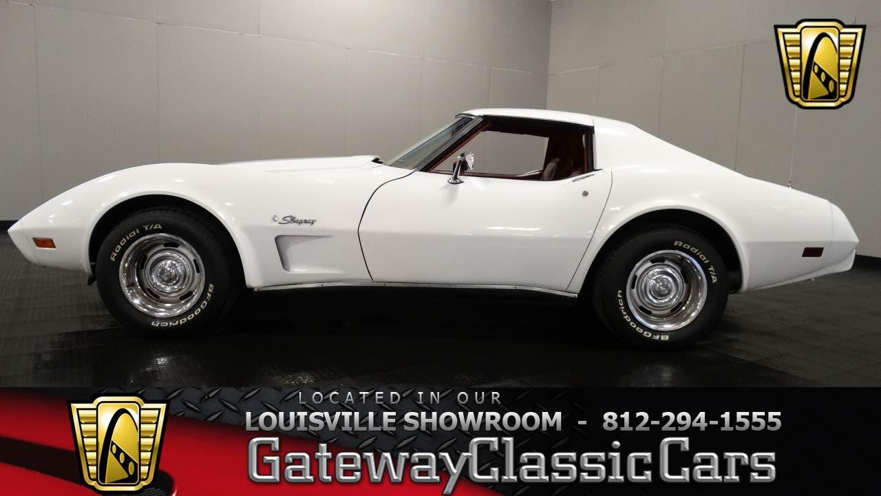 1975 Chevrolet Corvette - Louisville Showroom - Stock #988 - YouTube