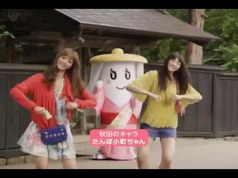 [Funny] Quảng cáo kẹo vui nhộn của Nhật