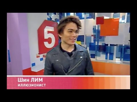 Shin Lim on Russian TV