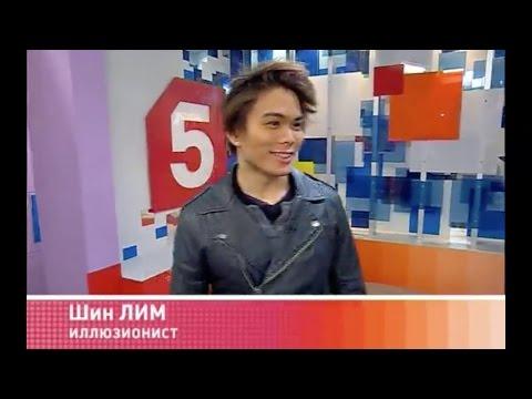 America's Got Talent Winner Shin Lim Stuns Jimmy with a Magic Trick | TVH Dailymotion video