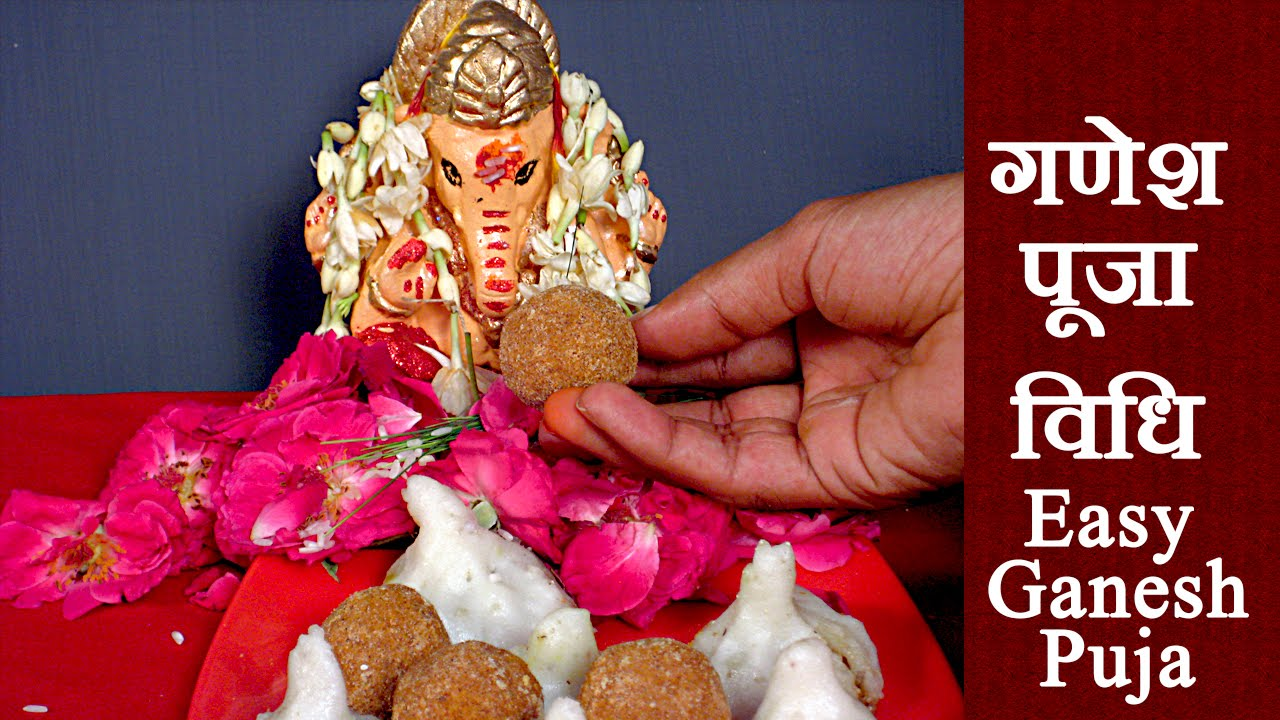 Ganesh Puja Vidhi With Ganesh Mantra For