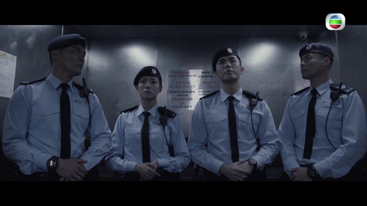 PTU 2019 - 機動部隊 2019 (TVB) | Dramasian: Asian