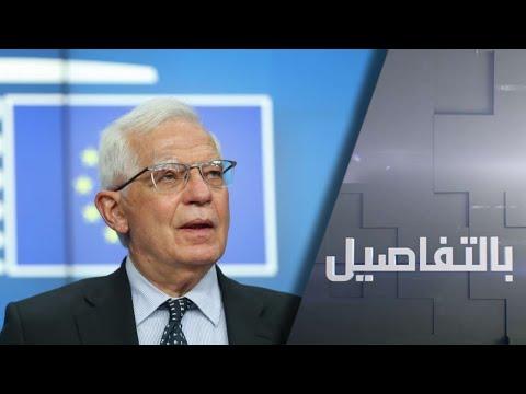 أوروبا تهدد بالعقوبات.. لبنان ينفذ الإصلاحات؟  - نشر قبل 8 ساعة