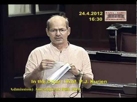Anil M Dave Speech on The Central Educational Institutions Amendment Bill, 2010.mpg