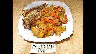 Минтай, запечённый с картофелем: рецепт от Foodman.club