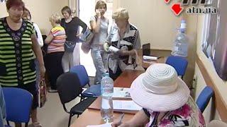 Сюжет АТН: 1500 посетителей за неделю  Открылась депутатская приемная Анатолия Родзинского(, 2014-09-13T10:53:29.000Z)